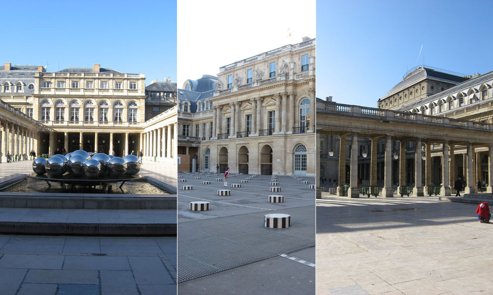 Париж. Пале Рояль