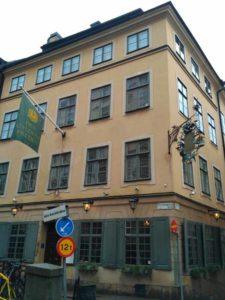 Стокгольм. Ресторан Ден Гюльдене Фреден