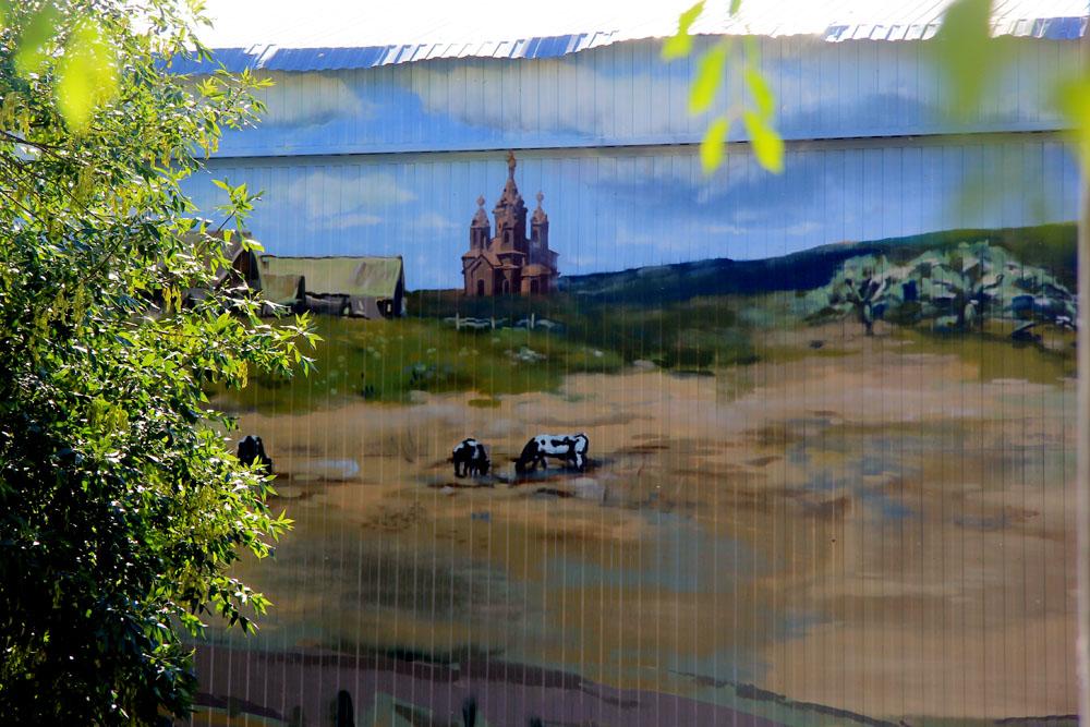 Граффити по пейзажу Богатова в Хвалынске, или Утраченная церковь, остров и фламинго