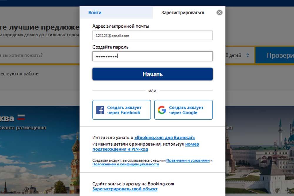 телефоны booking com сайт онлайн займов на карту круглосуточно