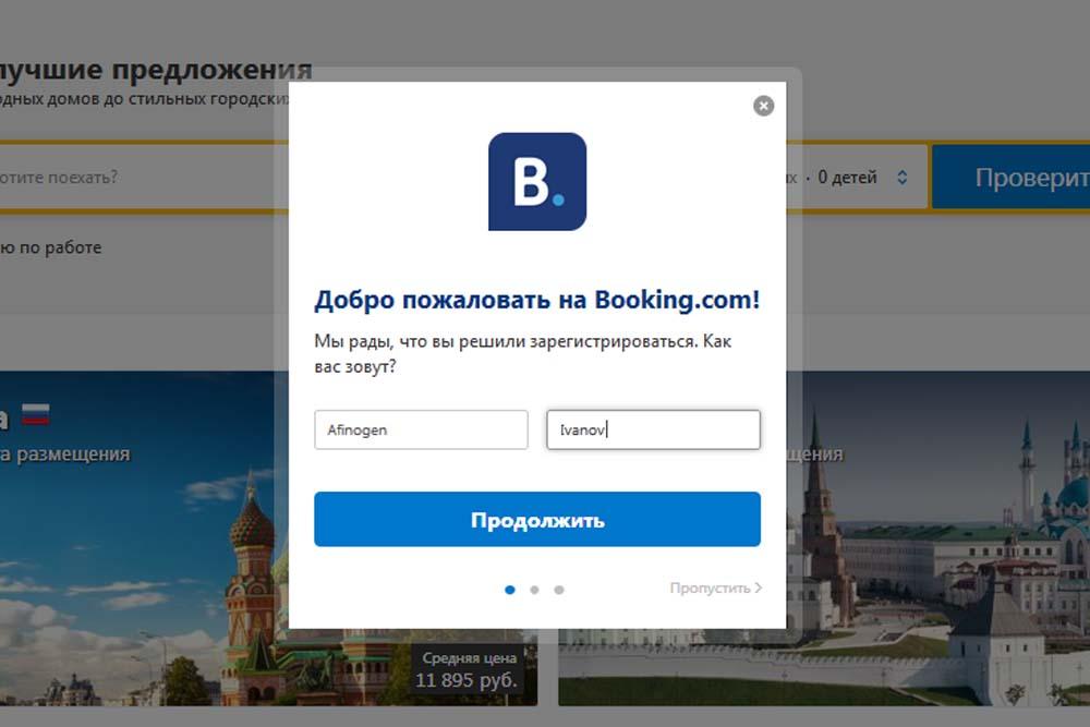 телефоны booking com валберис промокод на скидку октябрь 2020