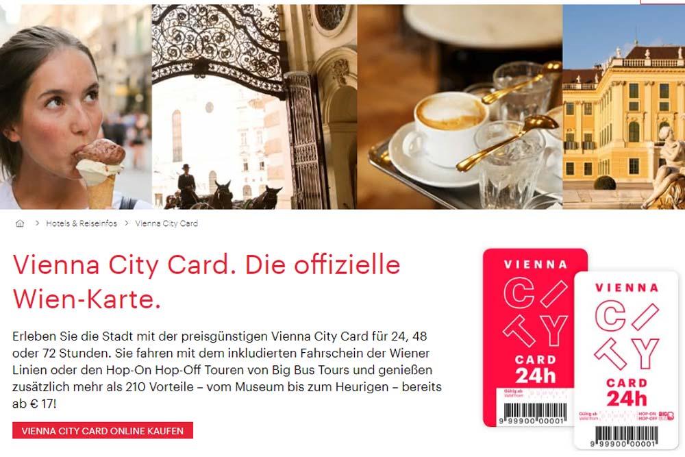 Vienna City Card / Вена Кард: экономим в Вене