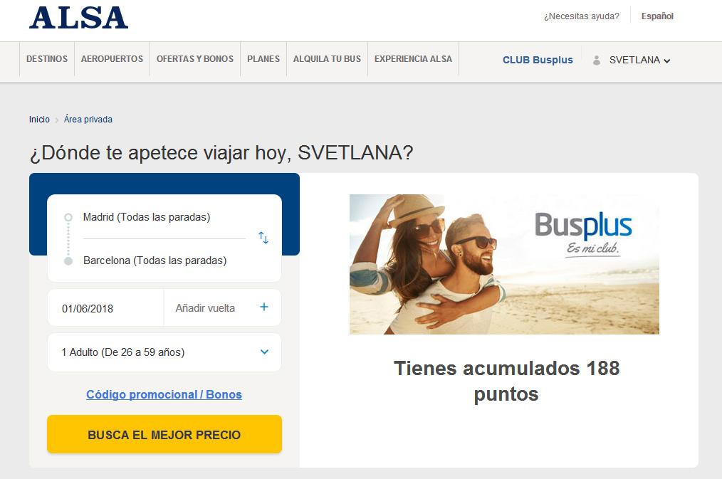 Автобусом Alsa по Испании: как сэкономить на билетах