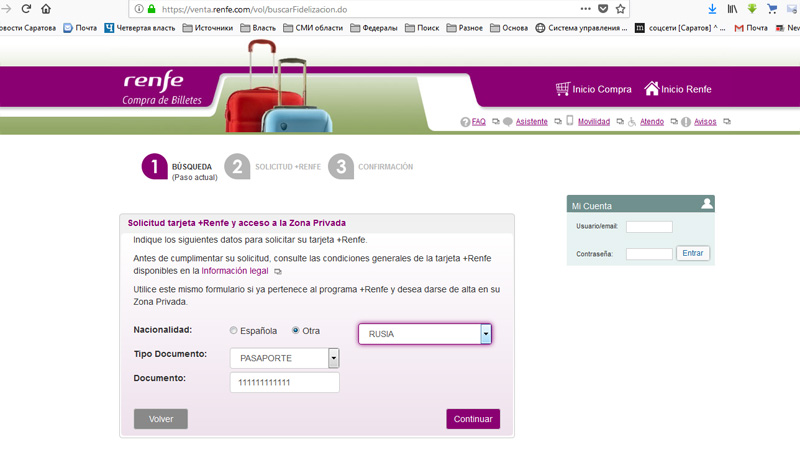Поезда Avant на испанских железных дорогах Renfe