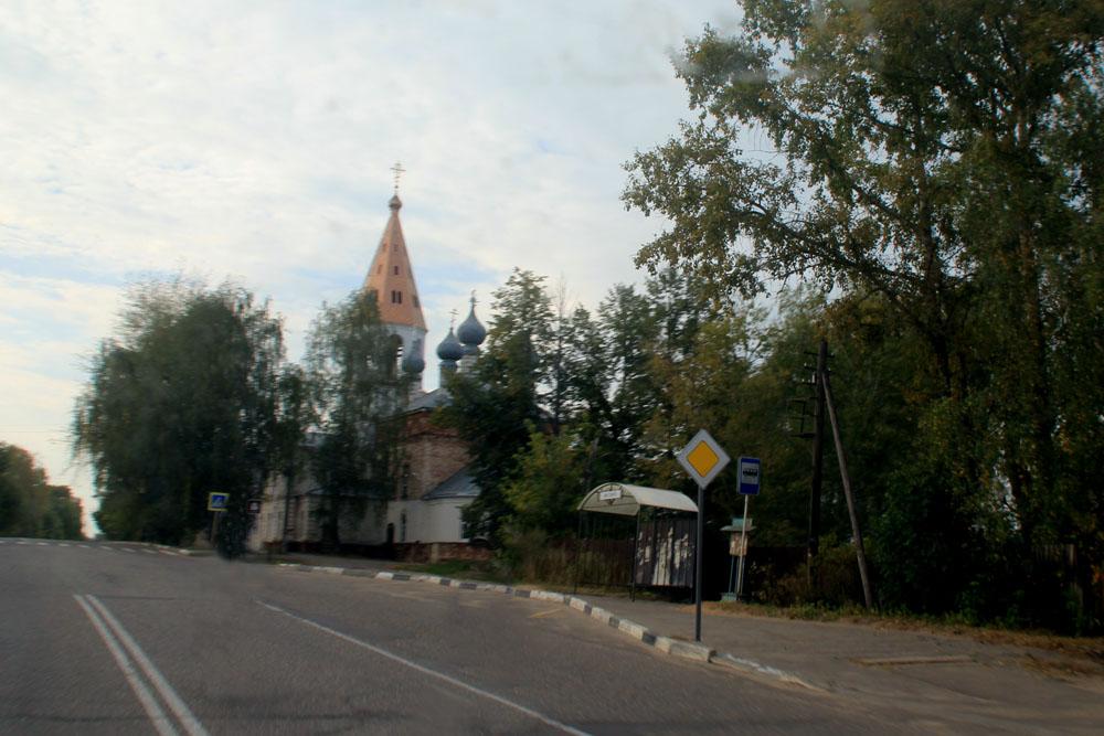 Фурманов. Церковь Вознесения Господня