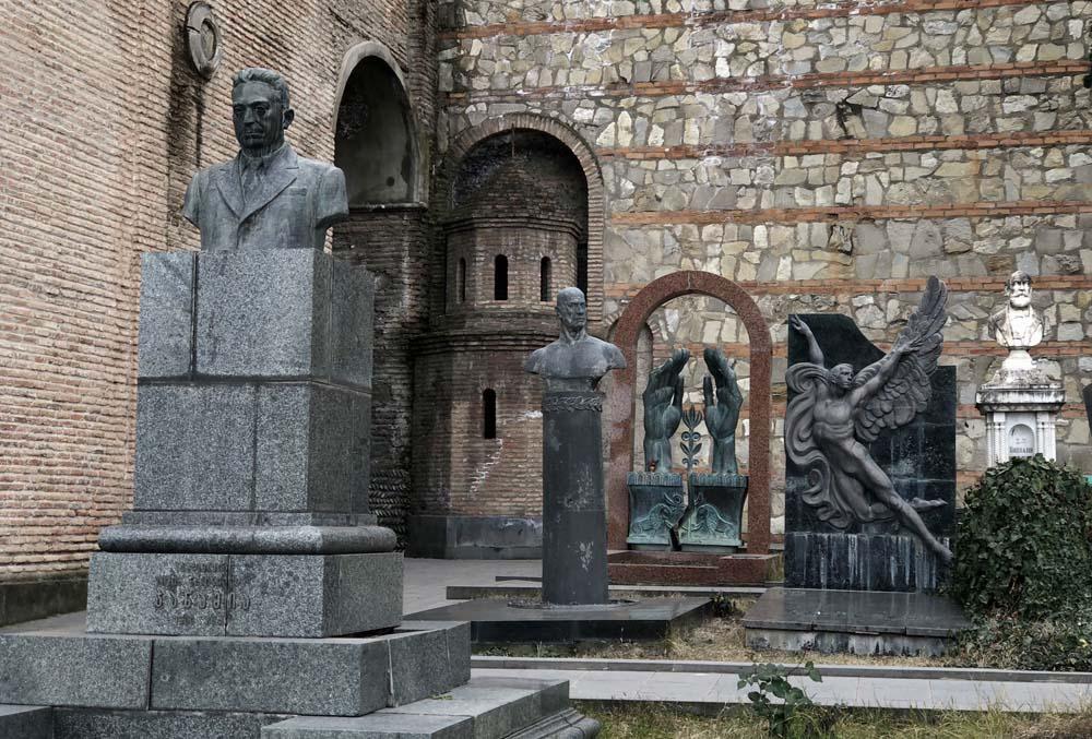 Пантеон в Тбилиси