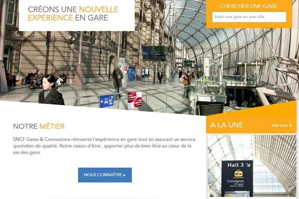 Вокзалы Франции