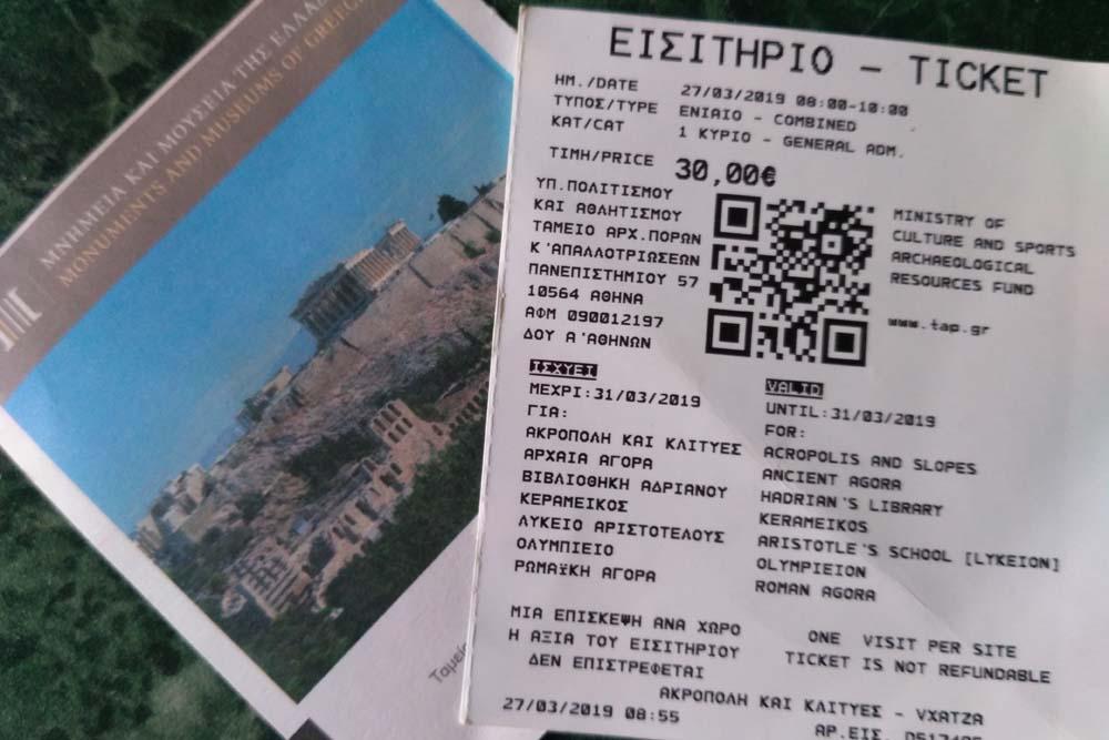 Покупаем билеты в Акрополь