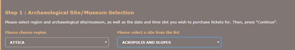 Билеты в Акрополь