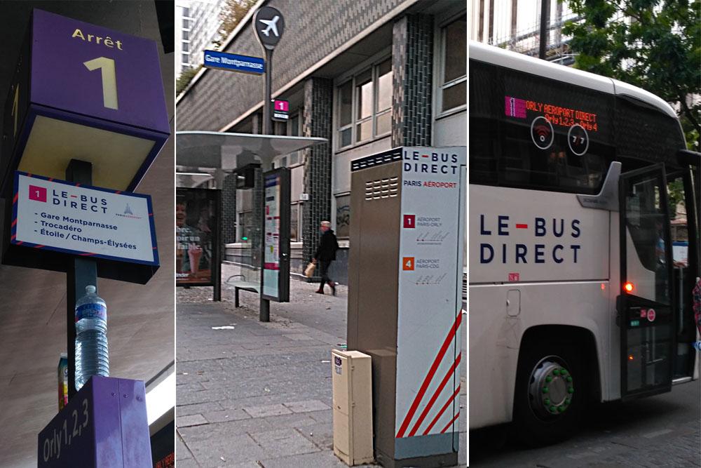 Автобус в аэропорт Орли