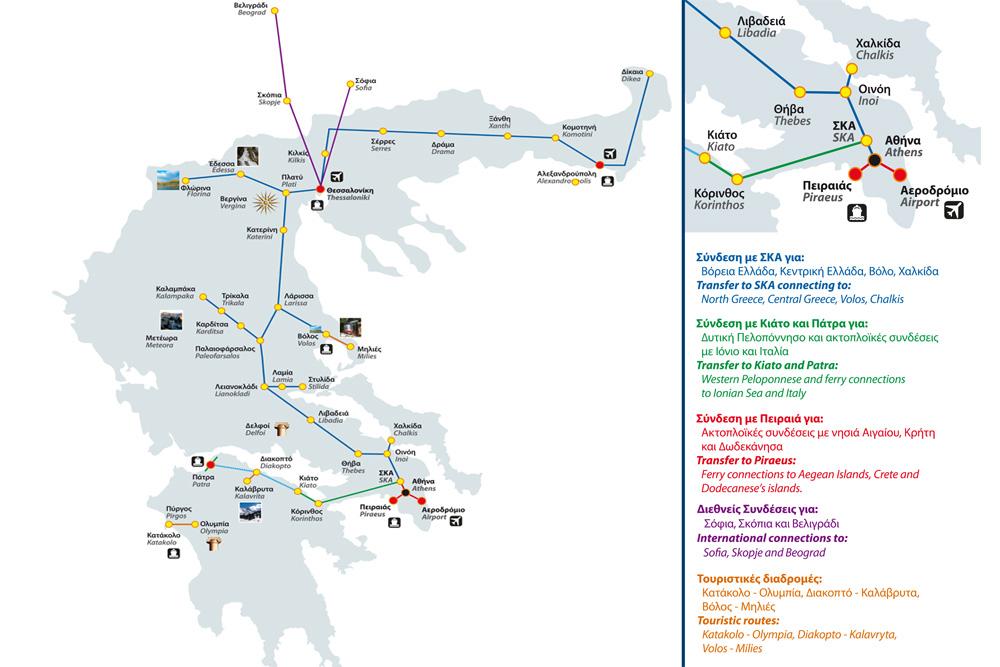 Железные дороги Греции: покупаем билет на сайте trainose