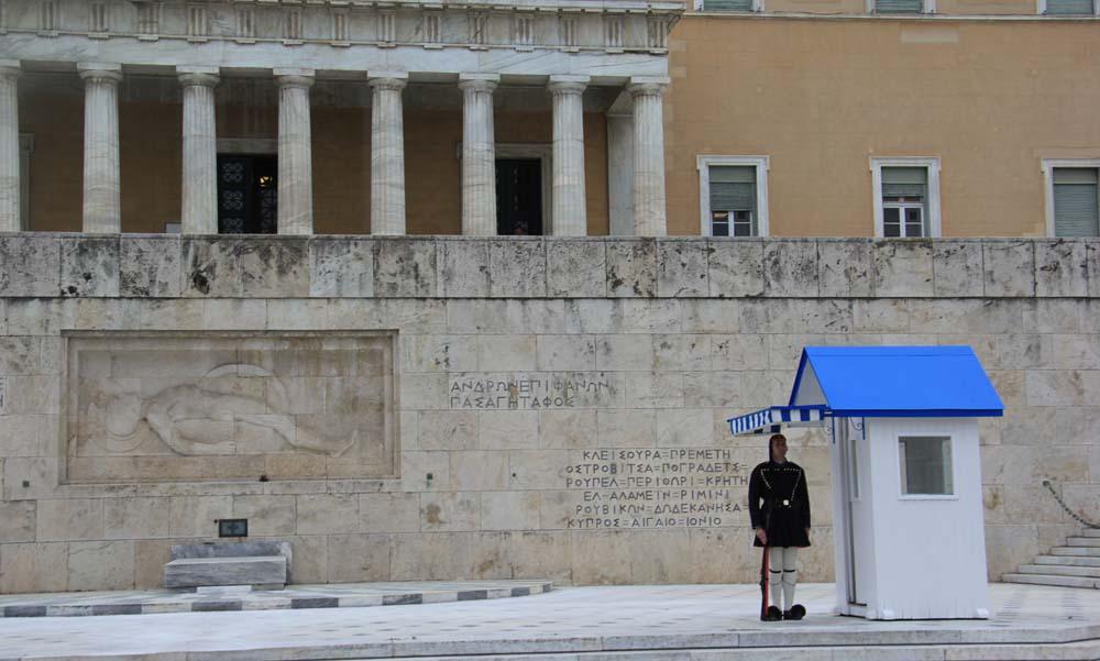 греческий парламент, эвзон