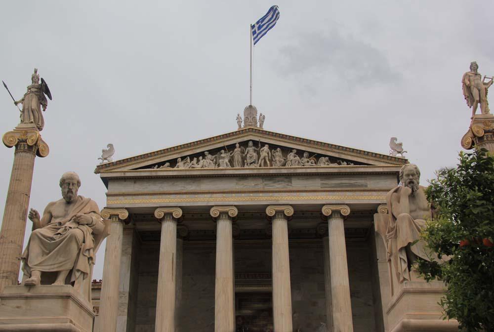 Греческая академия наук
