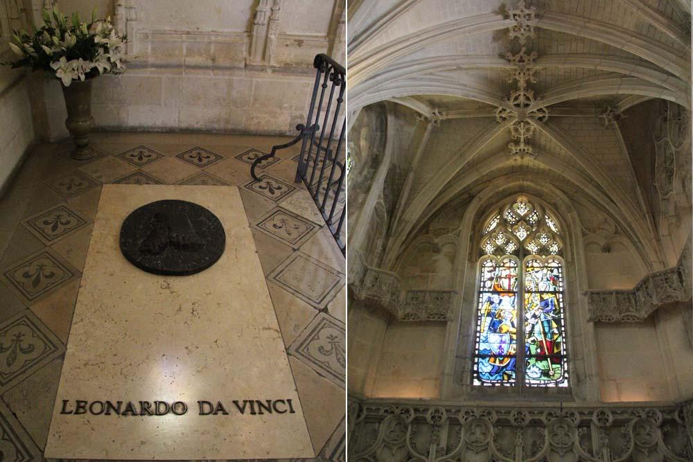Усыпальница Леонардо да Винчи