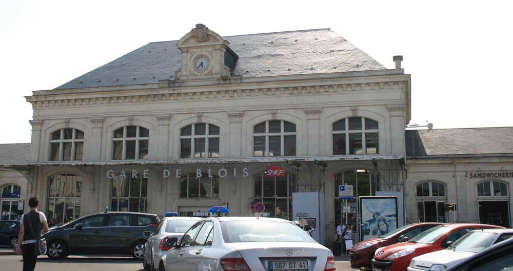 Железнодорожный вокзал Блуа