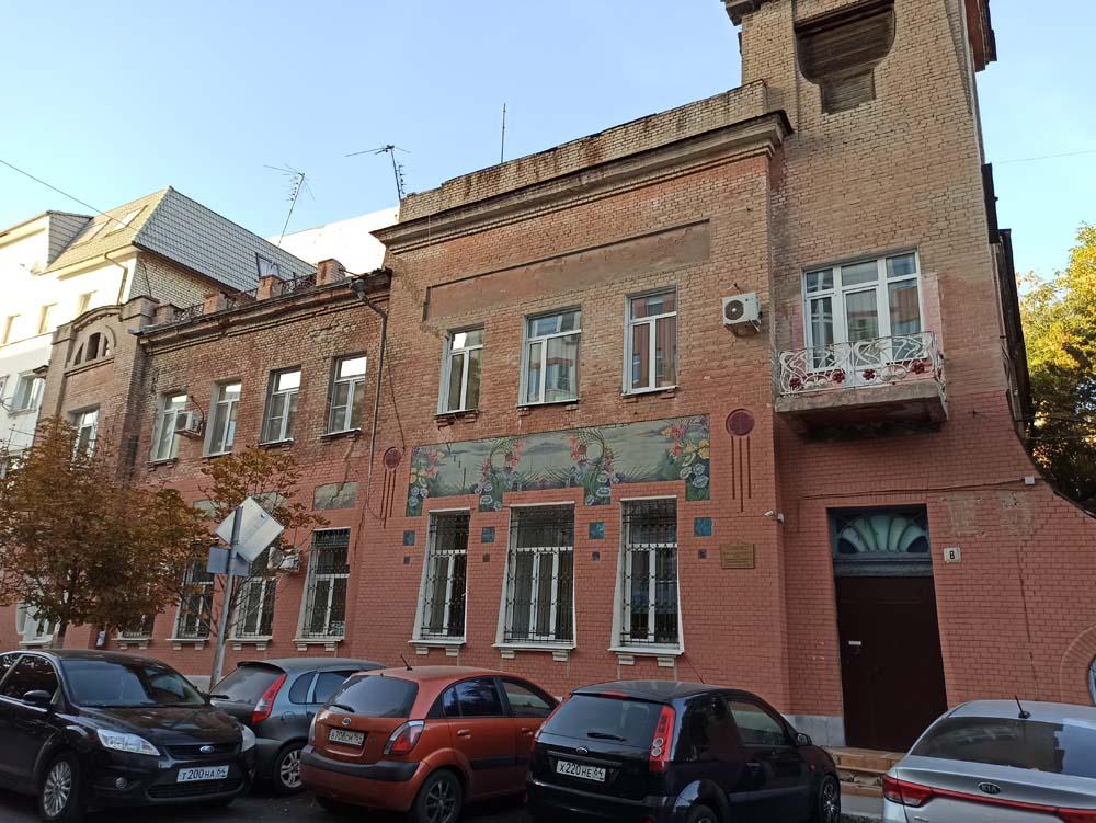 Дом Шишкиной. Модерн