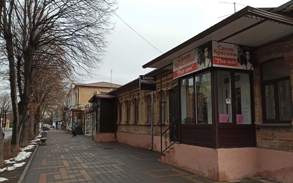 улица Кисловодская