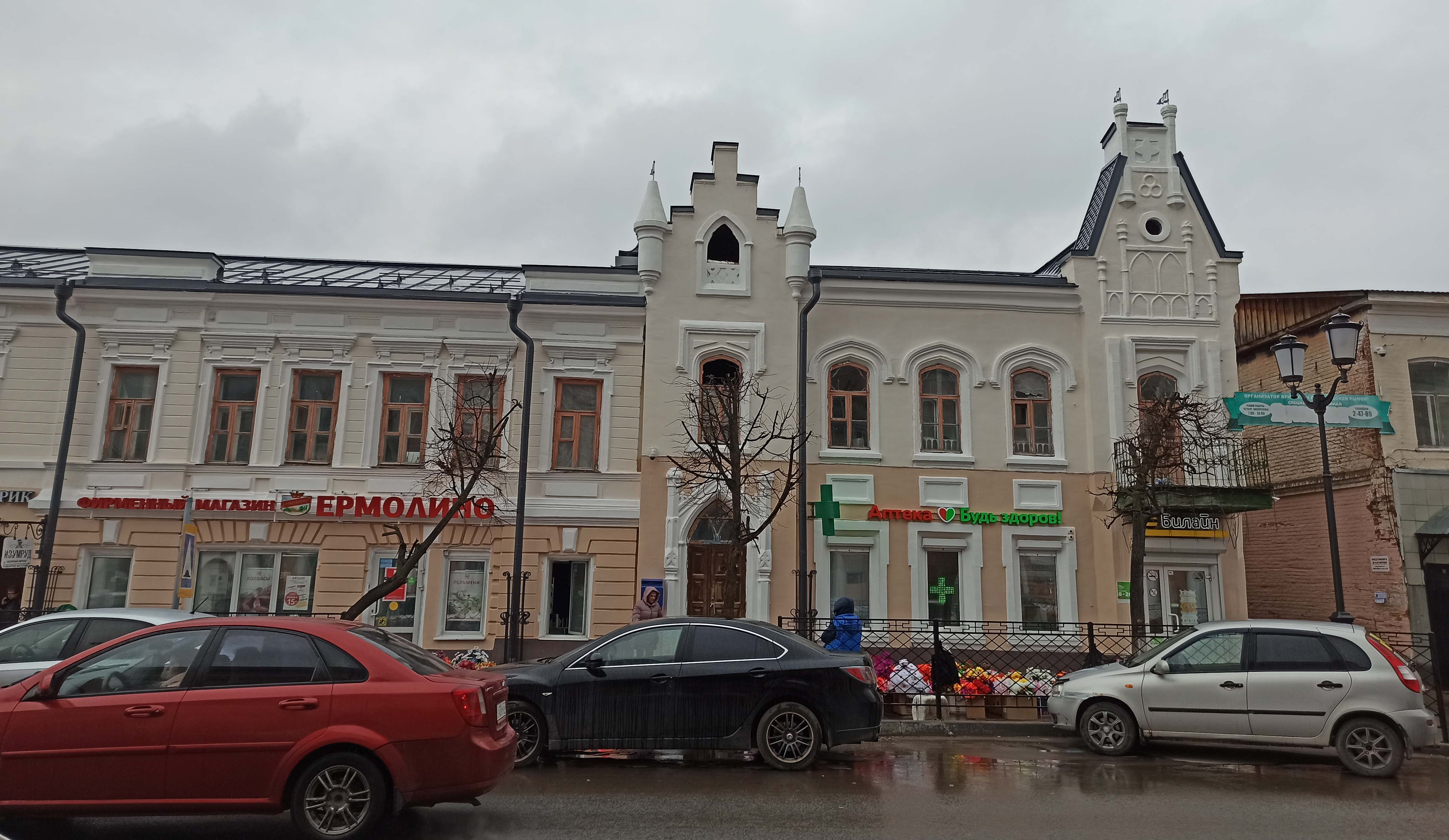 Дом купцов Салазкиных