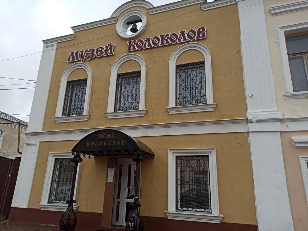торговый дом купцов и попечителей Кастровых