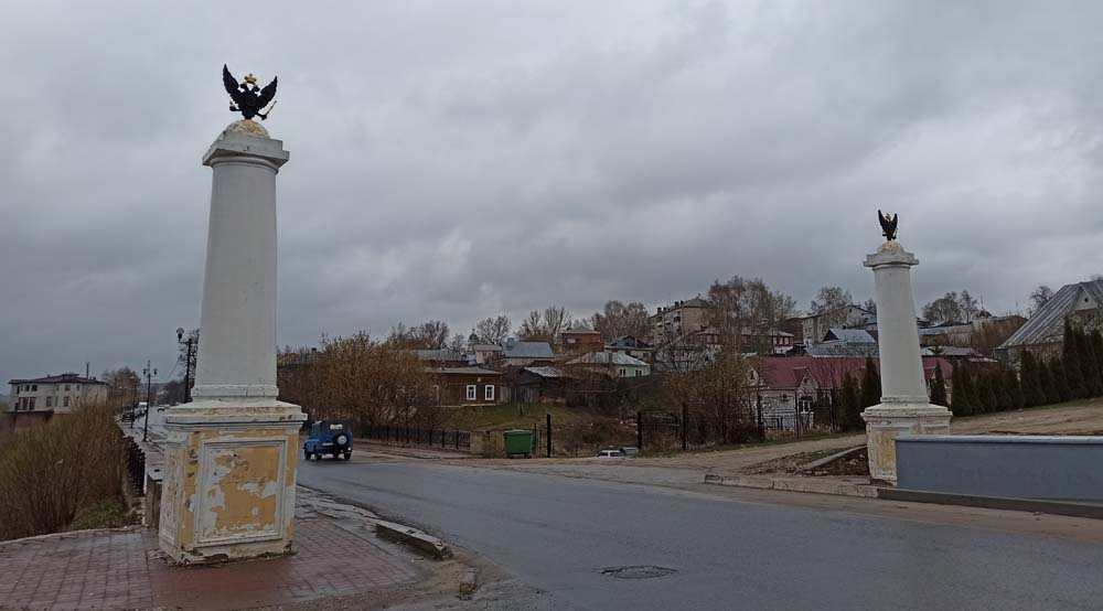 Петровская застава