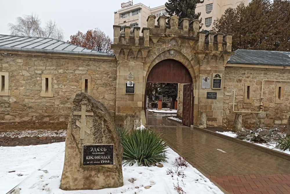 Музей-крепость