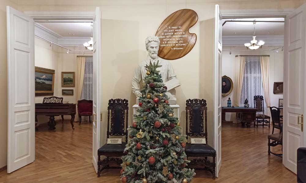 Музей Ярошенко