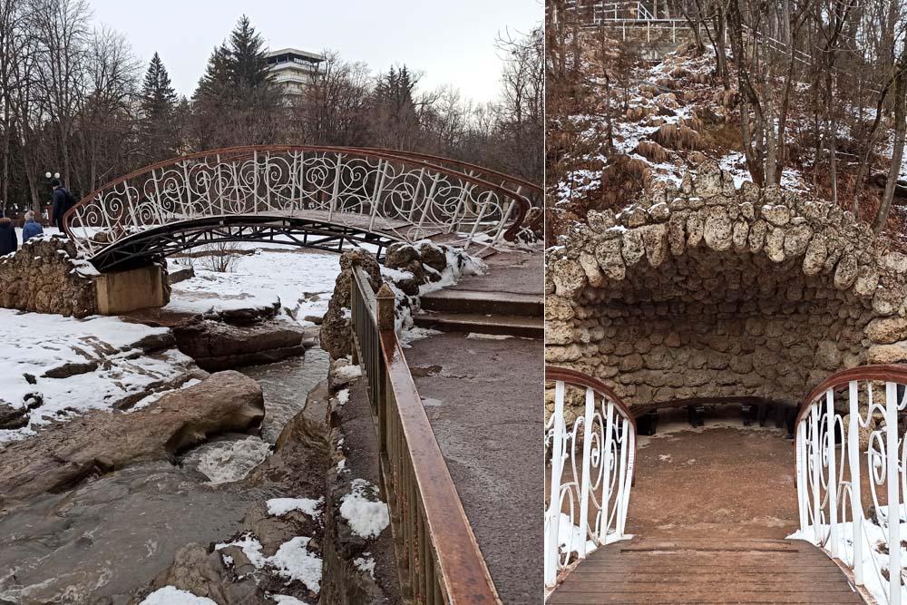 Мост Дамский каприз
