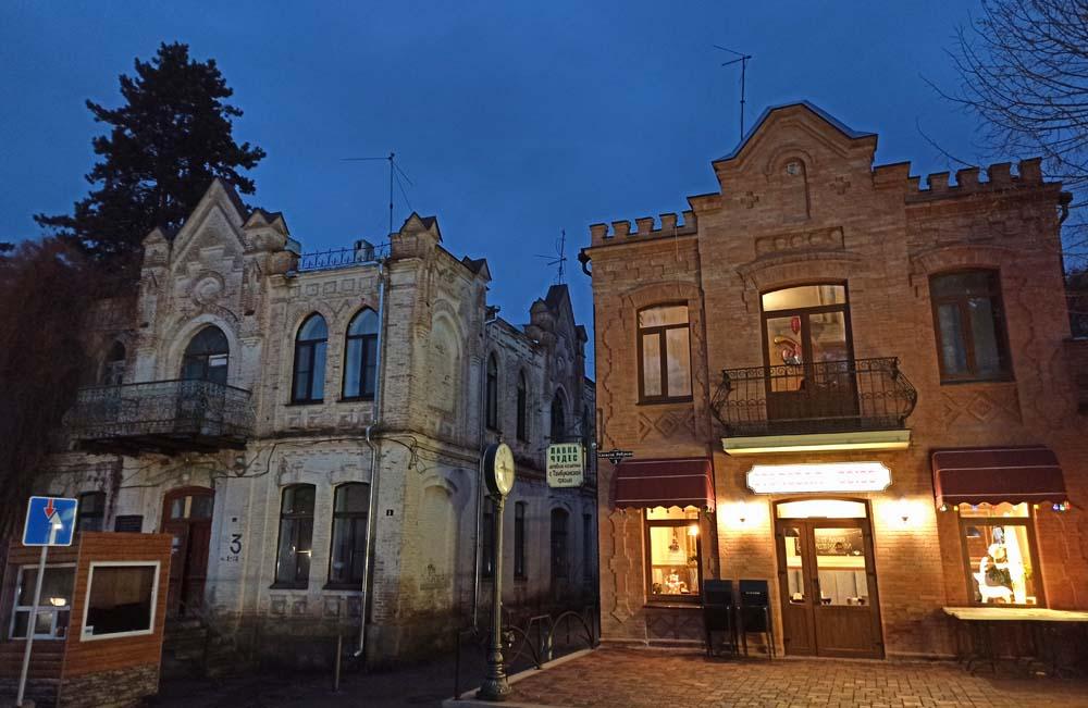 Улица Реброва