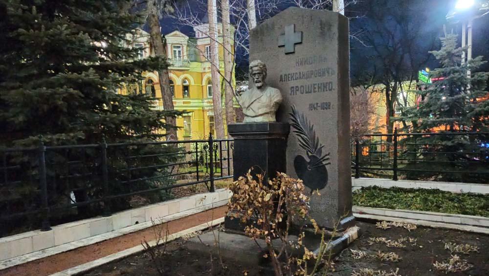 Могила Ярошенко