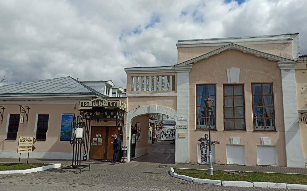Кремлевский дворик