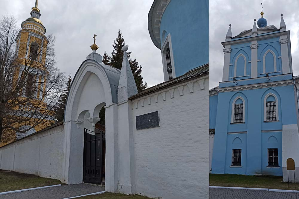 Ново-Голутвин Троицкий женский монастырь