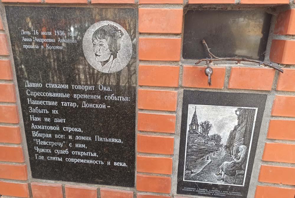 Скамейка Ахматовой