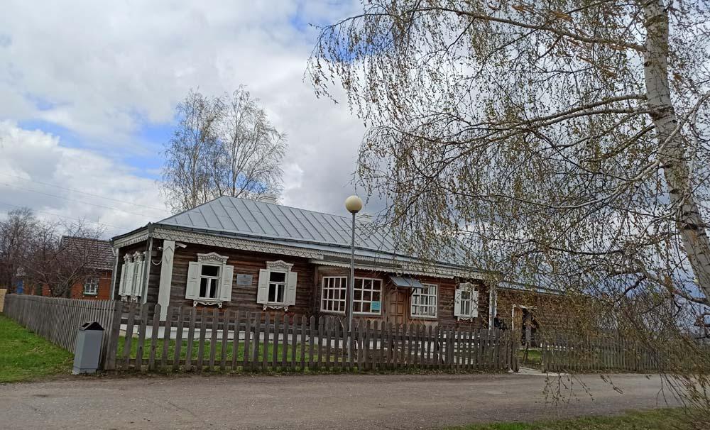 дом учителя