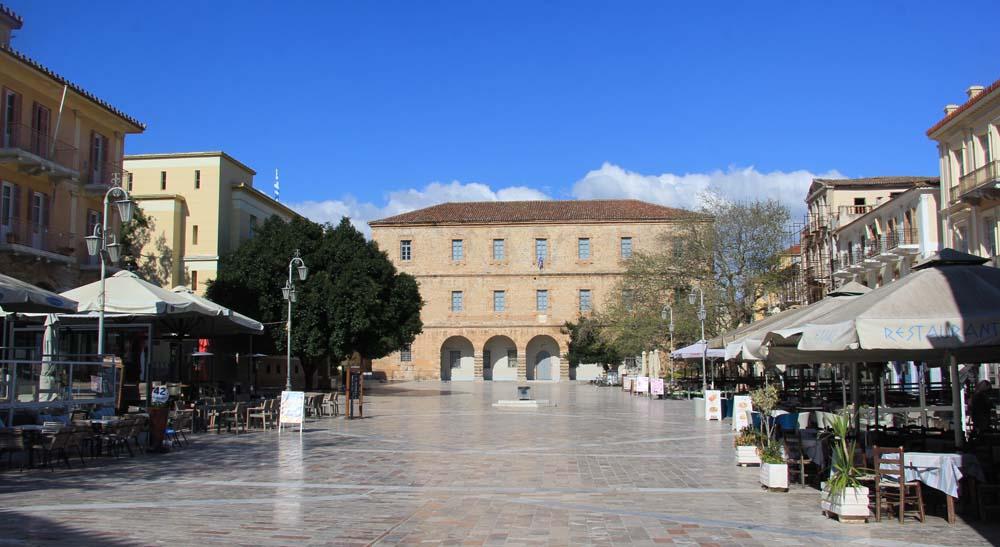 Археологический музей Нафплиона
