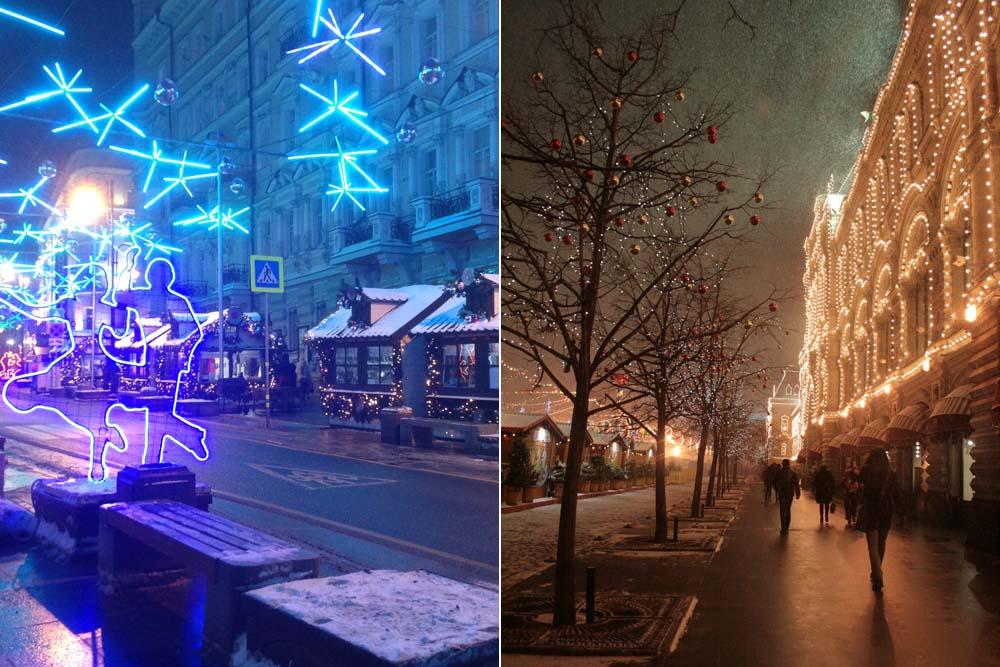 Новогодние улицы Москвы
