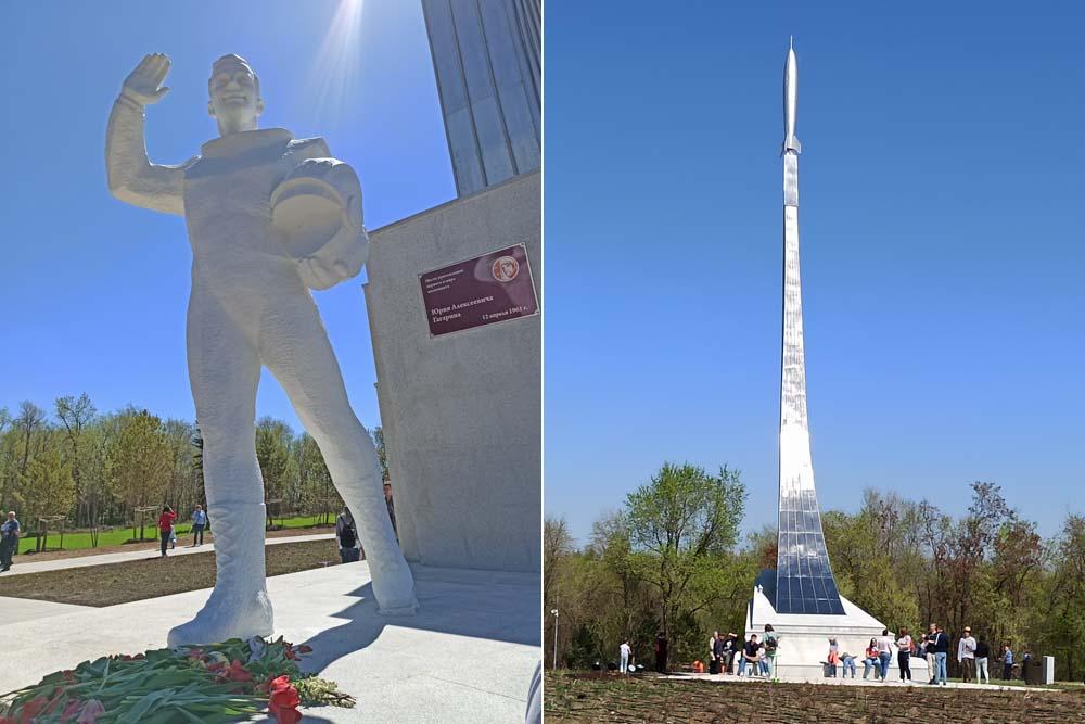 Парк покорителей космоса. Памятник Гагарину