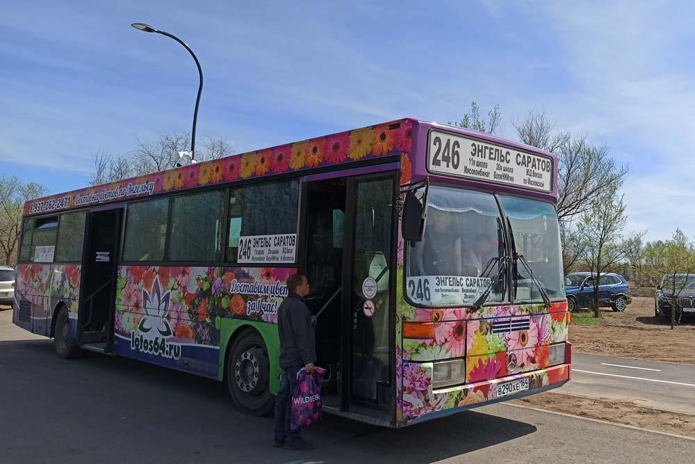 Автобус 246