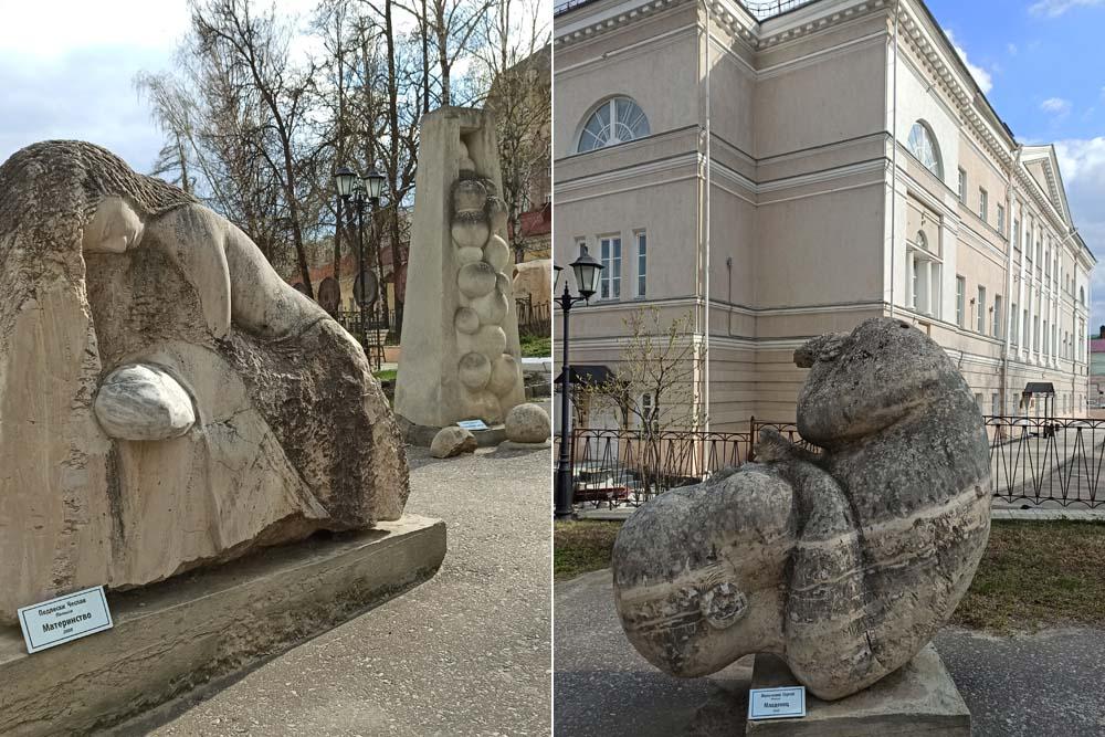 Картинная галерея имени Савицкого