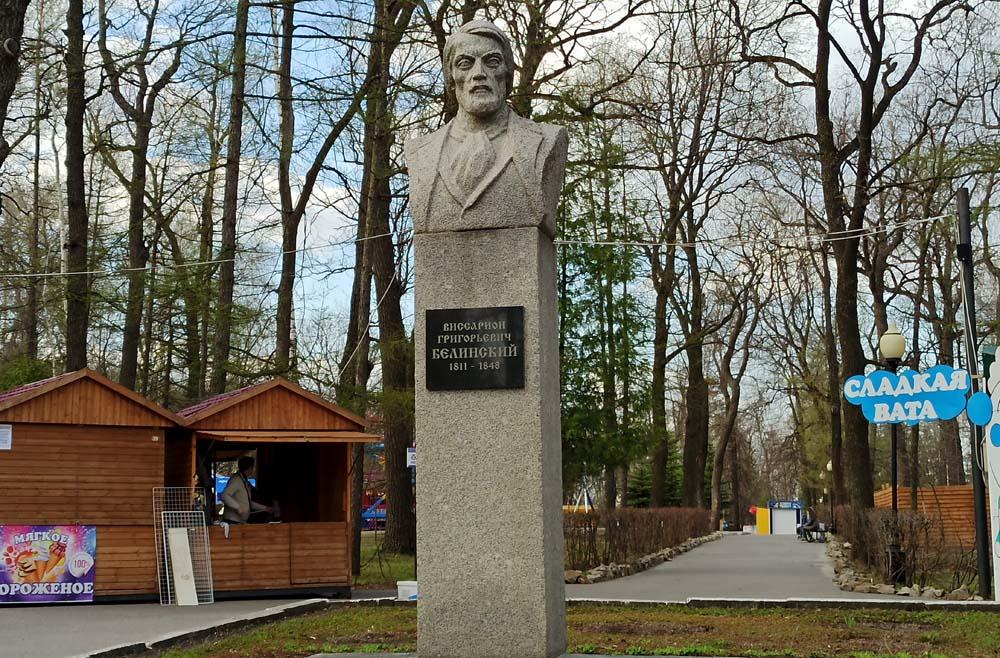 Памятник Белинскому