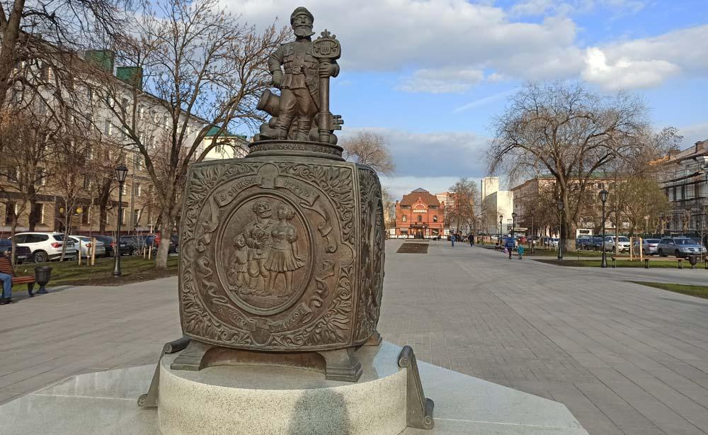 Памятник пословицам и поговоркам.