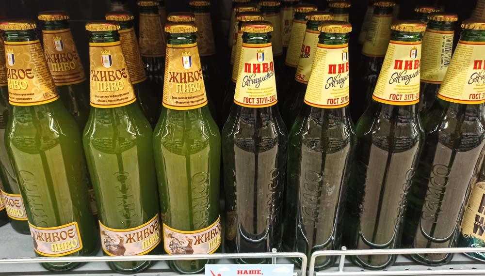 Пензенское пиво