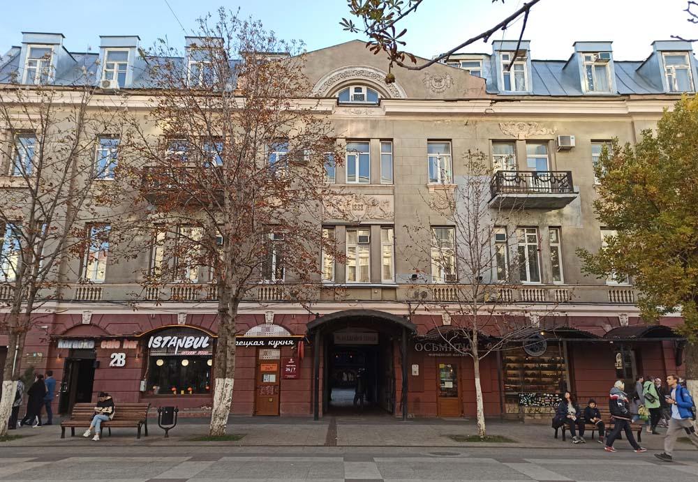 Здание филиала Санкт-Петербургского ломбарда
