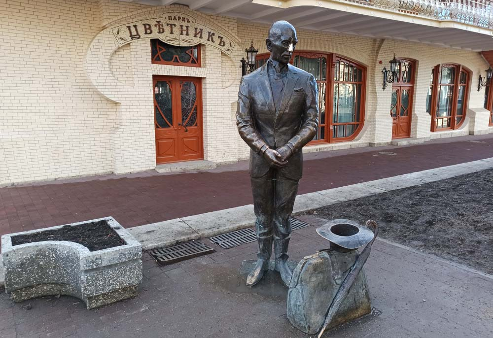 Киса Воробьянинов