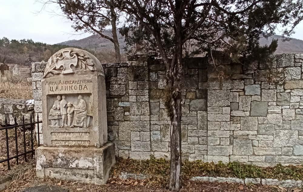 Кладбище Пятигорска