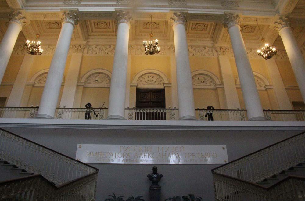 Холл Руского музея