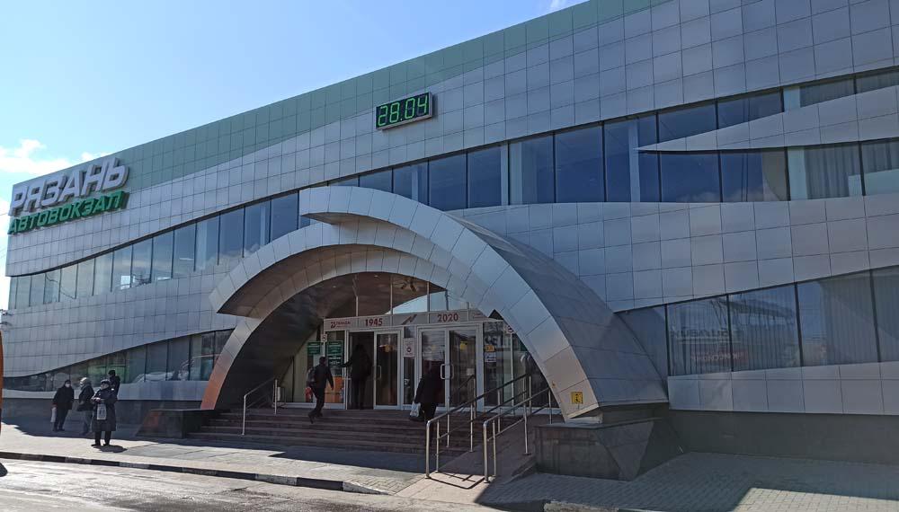 """Автовокзал """"Центральный"""""""