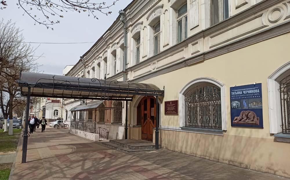 галерея Иванова
