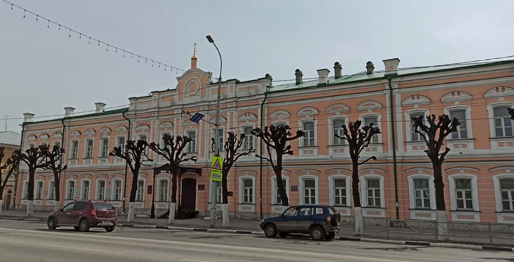 Здание Рязанского духовного училища