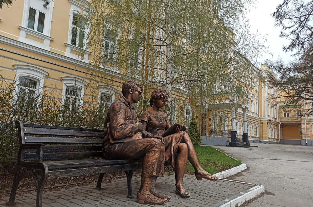 Шурик и Лида
