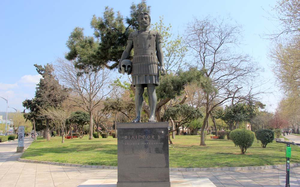 Памятник Филиппу II